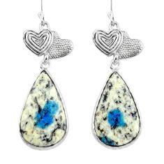 Natural k2 blue (azurite in quartz) 925 silver couple hearts earrings d29530