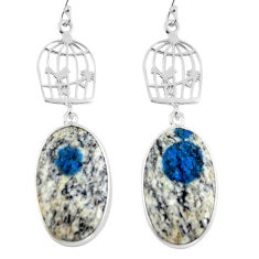 Clearance Sale- 925 silver natural k2 blue (azurite in quartz) dangle cage charm earrings d29540