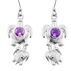 Clearance Sale- 925 sterling silver natural purple amethyst tortoise earrings jewelry d29600