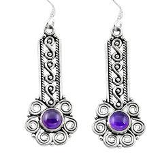 Clearance Sale- 925 sterling silver natural purple amethyst dangle earrings jewelry d29697