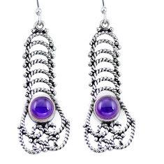Clearance Sale- Natural purple amethyst 925 sterling silver dangle earrings d29698