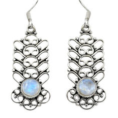 Clearance Sale- Natural rainbow moonstone 925 sterling silver dangle earrings d29710