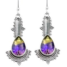 925 sterling silver multi color ametrine (lab) dangle earrings jewelry d29716