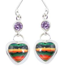 Natural multi color rainbow calsilica heart 925 silver dangle earrings d29755