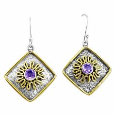 Natural purple amethyst 925 silver 14k gold dangle earrings d29782