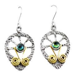 Clearance Sale- Natural blue labradorite 925 silver 14k gold dangle earrings d29786