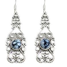 Clearance Sale- Natural black australian obsidian 925 silver dangle earrings d29971