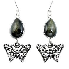 Clearance Sale- 925 silver natural golden sheen black obsidian butterfly earrings d30011