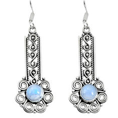 Clearance Sale- Natural rainbow moonstone 925 sterling silver dangle earrings d30149
