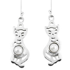 Natural white pearl round 925 sterling silver cat earrings jewelry d30157