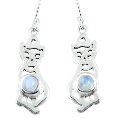 Clearance Sale- Natural rainbow moonstone 925 sterling silver cat earrings d30175