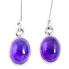 Natural purple amethyst 925 sterling silver dangle earrings jewelry d30196