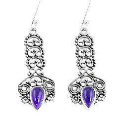 Natural purple amethyst 925 sterling silver dangle earrings jewelry d30205
