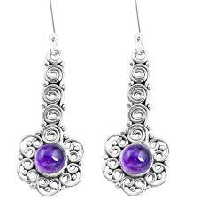 Natural purple amethyst 925 sterling silver dangle earrings d30256