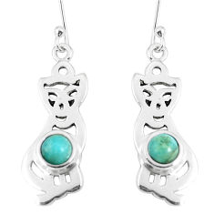 Clearance Sale- Natural green peruvian amazonite 925 sterling silver cat earrings d30271
