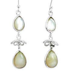 Natural white ceylon moonstone 925 silver dangle earrings d30276