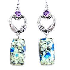 Clearance Sale- Natural k2 blue (azurite in quartz) 925 silver dangle earrings jewelry d30285