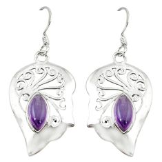 Clearance Sale- ver natural purple amethyst dangle earrings jewelry d3030