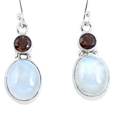 Clearance Sale- 14.40cts natural rainbow moonstone smoky topaz 925 silver dangle earrings d30311