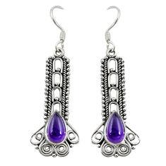 Clearance Sale- Natural purple amethyst 925 sterling silver dangle earrings d30884