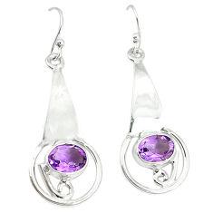 Natural purple amethyst 925 sterling silver dangle earrings jewelry d3497