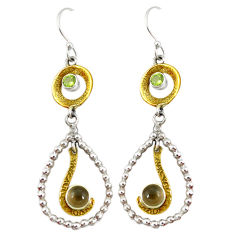 Clearance Sale- ver victorian brown smoky topaz two tone dangle earrings d3533