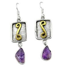 Clearance Sale- methyst rough 925 silver two tone dangle earrings d4501