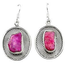 Clearance Sale-  ruby rough dangle earrings jewelry d4546