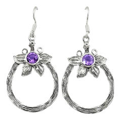 Clearance Sale- Natural purple amethyst 925 sterling silver flower earrings jewelry d4692
