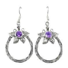 Clearance Sale- methyst 925 sterling silver flower earrings jewelry d4721