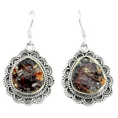 Natural red garnet rough 925 sterling silver dangle earrings jewelry d4808