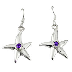 methyst 925 sterling silver star fish earrings d4932