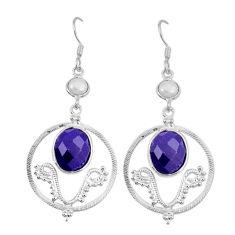 Clearance Sale-  sterling silver dangle earrings jewelry d6414