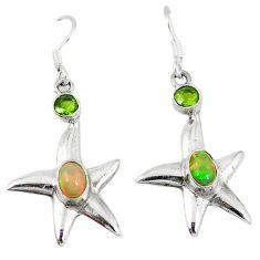 Clearance Sale- al multi color ethiopian opal star fish earrings jewelry d6449