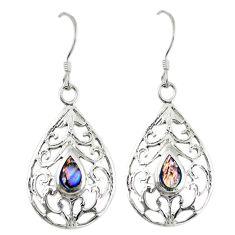 Clearance Sale- alone paua seashell 925 sterling silver dangle earrings d6587
