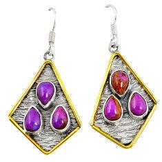 Clearance Sale- er 14k gold two tone dangle earrings d6671