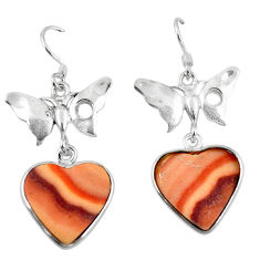 Clearance Sale- Natural brown wave rolling hills dolomite 925 silver butterfly earrings d6796