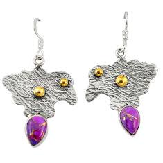 Clearance Sale- er 14k gold dangle earrings jewelry d6947