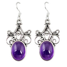 Clearance Sale- methyst 925 sterling silver dangle earrings jewelry d7092