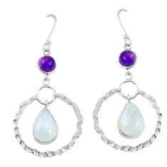 Clearance Sale- al rainbow moonstone purple amethyst dangle earrings d9537