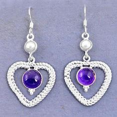Clearance Sale- le amethyst white pearl dangle earrings d9658