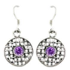 Clearance Sale- le amethyst dangle earrings jewelry d9771