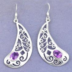 Clearance Sale- ling silver dangle earrings d9785