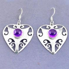 Clearance Sale- ling silver dangle earrings jewelry d9792