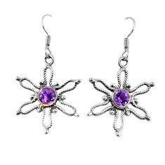 Clearance Sale- le amethyst dangle earrings jewelry d9875