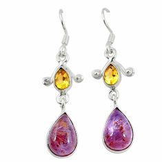Clearance Sale- Purple cacoxenite super seven (melody stone) 925 silver dangle earrings d9917