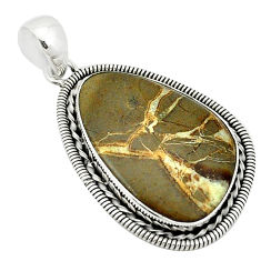 Natural brown septarian gonads 925 sterling silver pendant d1079
