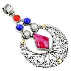 Clearance Sale- elian) pearl 925 silver 14k gold pendant d11287
