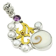 925 silver natural white shiva eye amethyst pearl 14k gold pendant d11898