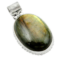 rling silver pendant jewelry d13042